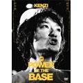 KENZI/DVD POWER OF THE BASE[POPDVD-8]