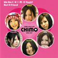 Chimo/We Are C・H・I・M・O Yeah!![CHM-1]