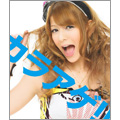 カラアゲ!! [CD+DVD]<期間限定特別価格盤>