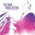 タチアナ・ニコラーエワ/Beethoven : Piano Sonatas / Nikolayeva [SC36]