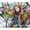BEST OF CHIHIROX<通常盤> CD