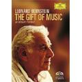 レナード・バーンスタイン/Leonard Bernstein -A Gift of Music -An Intimate Portrait / Leonard Bernstein, Horant H. Hohlfeld [0734336]