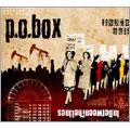 PO Box/インビトゥウィーンザラインズ[FACE-082]