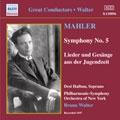 ニューヨーク・フィルハーモニック/Mahler: Lieder und Gesange aus der Jungendzeit, Symphony No.5[8110896]