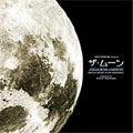 Philip Sheppard/ザ・ムーン〜映画「ザ・ムーン」オリジナル・サウンドトラック[DLDH-1832]