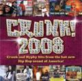 Lumidee/クランク!2008 [CD+DVD][SSDF-9324]