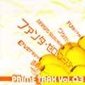 Prime Trax Vol.3
