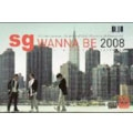 sg WANNA BE+/4.5集「STORY IN NEW YORK」 日本公式アルバム [DYCDL-1257]