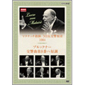 ブルックナー: 交響曲第8番 / ロヴロ・フォン・マタチッチ, NHK交響楽団