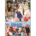 ソフィア クロニクル Vol.13 BEST OF 競泳水着3 [SOPD-2014]