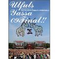 ウルフルズ/OSAKAウルフルカーニバル ウルフルズがやって来る! ヤッサ09FINAL!! [2DVD+CD][WPZL-90001]