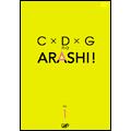 C×D×G no ARASHI! VOL.1 DVD