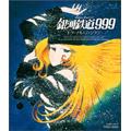 銀河鉄道999 エターナル・ファンタジー Blu-ray Disc