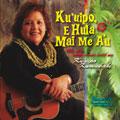 Kuuipo Kumukahi/クウイポ・エ・フラ・マイ・メ・アウ~ハワイズ・スウィートハート・オブ・ハワイアン・ミュージック [GQCP-50039]