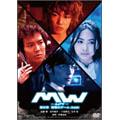 佐藤健 (俳優)/MW-ムウ- 第0章 悪魔のゲーム [ASBY-4447]