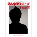 244 ENDLI-x / I And 愛 バンド・スコア