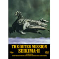 THE OUTER MISSION DVD