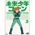 アレクサンダー・ケイ/未来少年コナン 5[BCBA-3757]
