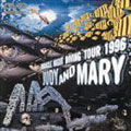 ミラクル・ナイト・ダイビング・ツアー・1996 DVD