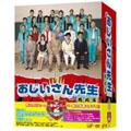 ピエール瀧/おじいさん先生 熱闘篇 DVD-BOX [VPBX-13907]