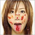 大塚 愛/LOVE JAM  [CD+DVD] [AVCD-17537B]