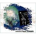 ocean/new stream[SCLX-2007]