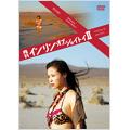Yinling Of Joytoy/インリン・オブ・ジョイトイ/月刊インリン・オブ・ジョイトイ II [JENF-1025]