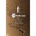 LIVE!no media 2006草原編[NMV-01]