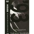 '93 TRAVELLIN' MAN LIVE at NHK STUDIO 101<期間限定特別価格盤> DVD
