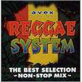 avex RAGGAE SYSTEM BEST SELECTION