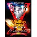 ベース・オデッセイ/WORLD SOUND CUP CLASH 2009[BFDVD-003]