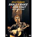 SHALL I MAKE T FOR YOU? CAFE JAPAN TOUR DVD
