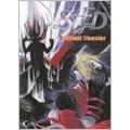 SEED (ヴィジュアル)/Brilliant Monster[PCM-024]