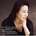 小山実稚恵/ラフマニノフ:ピアノ協奏曲第3番/ピアノ・ソナタ第2番 [SICC-121]