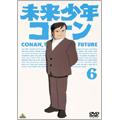 アレクサンダー・ケイ/未来少年コナン 6[BCBA-3758]