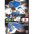 DESAFIO 2 2004年7月28日ブラジル・サンパウロ [SPD-2508]