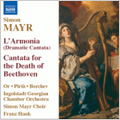 TOWER RECORDS ONLINEで買える「フランツ・ハウク/S.Mayr:L'Armonia -Dramatic Cantata/Cantata for the Death of Beethoven:Franz Hauk(cond/Ingolstadt Georgian Chamber Orchestra/etc [8557958]」の画像です。価格は1,393円になります。