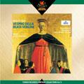 ハンス=マルティン・シュナイト/モンテヴェルディ:「聖母マリアのミサと晩課」全曲<タワーレコード限定>[PROA-71]