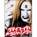 李闘士男/デトロイト・メタル・シティ スペシャル・エディション(3枚組)[TDV-19018D]