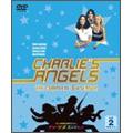 地上最強の美女たち!チャーリーズ・エンジェル コンプリート3rdシーズン セット2