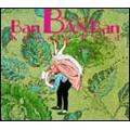 BAN BAN BAN 12cmCD Single