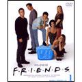 ジェニファー・アニストン/フレンズ シックス セット 1(DISC1〜3)ソフトシェル[SPFR-11]