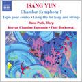 Korean Chamber Ensemble/YUN:CHAMBER SYMPHONY I/TAPIS POUR CORDES FOR STRING ORCHESTRA/GONG-HU FOR HARP AND STRINGS:PIOTR BORKOWSKI(cond)/KOREAN CHAMBER ENSEMBLE/RANA PARK(hp)[8557938]