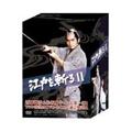 江戸を斬る II(7枚組) DVD