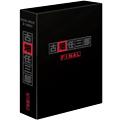 警部補 古畑任三郎 DVD-BOX(5枚組) DVD