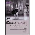Rosas (Dance Group)/ローザス短編集[DAD-07028]