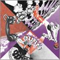 Annexus Quam/オスモーゼ [CTCD-628]