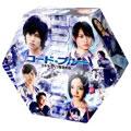 コード・ブルー ドクターヘリ緊急救命 ハイブリッド版Blu-ray BOX(4枚組)