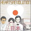 Heartsrevolution/ハーツ日本[PCDT-1]