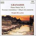 ダグラス・リーヴァ/Granados: Allegro de concierto; Escenas romanticas etc[8554628]